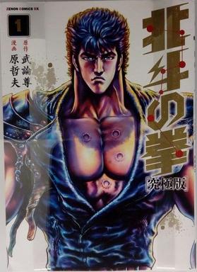 Il supereroe Ken