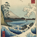 01. Hiroshige