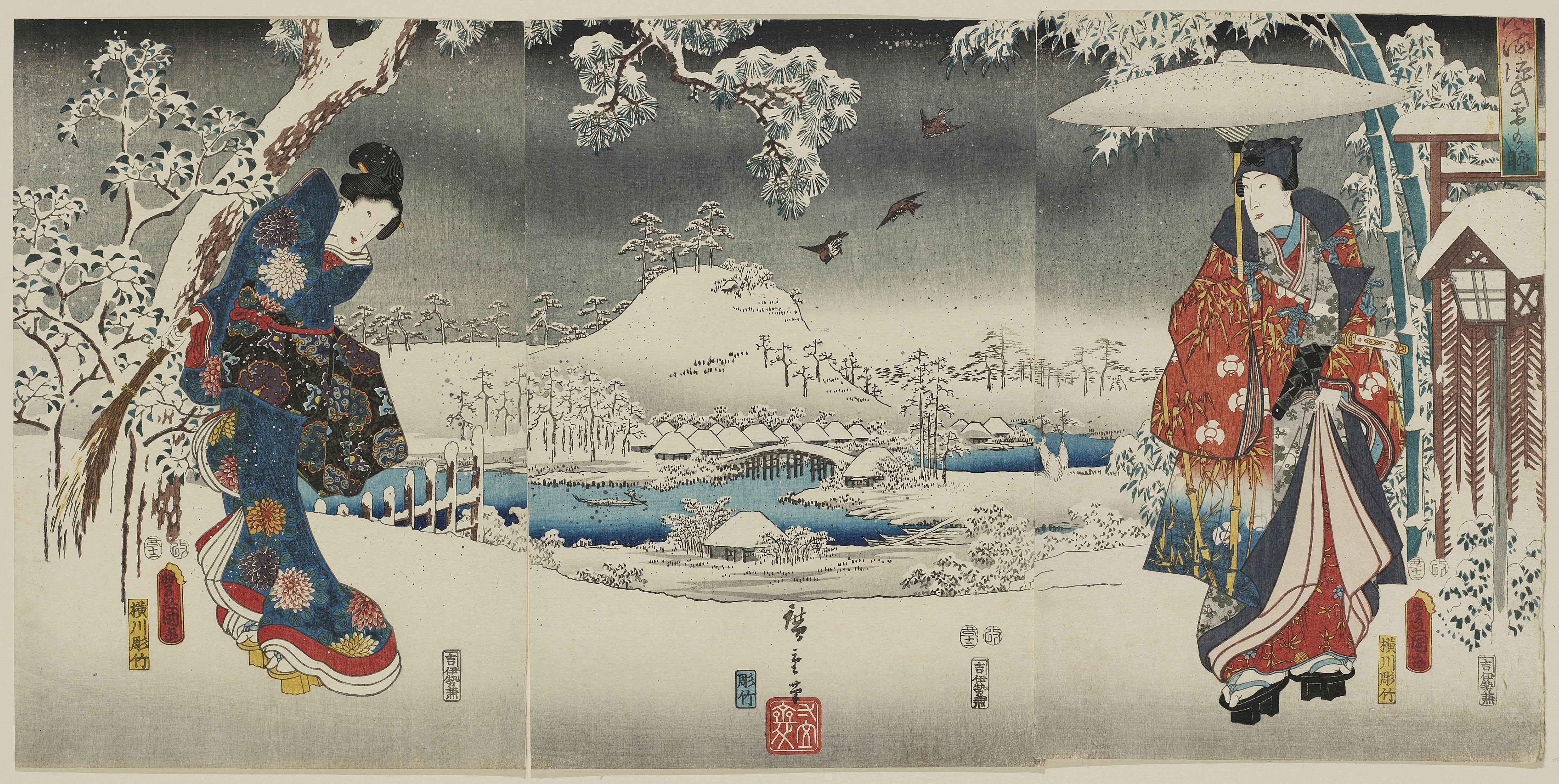 13. Hiroshige